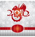 happy new year card with cute dragon vector image