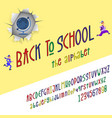 back to school - font banner latin alphabet vector image