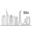 doha city skyline - downtown cityscape qatar vector image vector image
