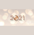 rose gold happy new year banner design vector image vector image