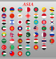 buttons with asian countries flags vector image