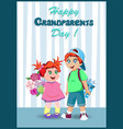 cartoon of grandchildren with flowers and gift vector image vector image