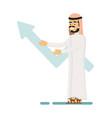 muslim businessman presentation business growth vector image vector image