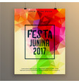 festa junina poster template design for brazil vector image vector image