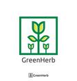 simple green tree logo organic herbal logo vector image vector image