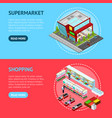 supermarket building and element banner horizontal vector image vector image