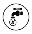 Water faucet with dropping water icon vector image vector image