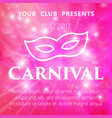 carnival mask masquerade mardi gras glittering vector image vector image