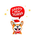 cute dog with happy new year inscription smiling vector image vector image