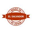 el salvador stamp design vector image