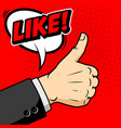 hand with like sign in comic style design element vector image