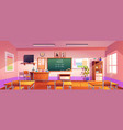 classroom for chemistry learning vector image vector image