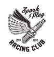 flying spark plug with wings racing emblem vector image vector image
