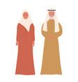 old muslim couple people arab elderly family