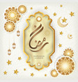ramadan kareem beautiful greeting card vector image vector image
