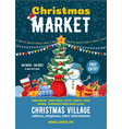 christmas market poster template vector image vector image