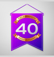 forty years anniversary celebration design vector image