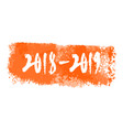 2018-2019 watercolor banner vector image vector image