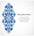 arabesque vintage ornate border damask floral deco vector image vector image