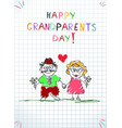 children pencil hand drawn greeting card with vector image vector image