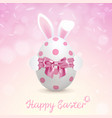 easter greeting card with a bunny hiding behind vector image vector image