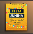 festa junina invitation poster design with vector image vector image