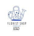 florist shop premium logo design element for vector image vector image