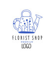 florist shop premium logo design element vector image vector image