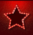 gold star on a festive red star vector image