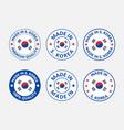 made in south korea labels set republic korea vector image