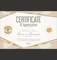 certificate retro design template 10 vector image vector image