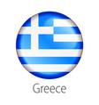 greece round button flag vector image vector image