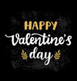 happy valentines day romantic postcard vector image