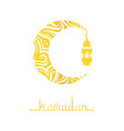 ramadan mubarak and kareem greeting card vector image vector image