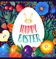 happy easter greeting card little bunny and eggs vector image