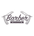 barber shop label isolated monochrome sketch vector image vector image