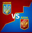 Ukraine VS Russia vector image