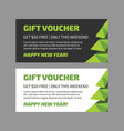 gift voucher new year sale vector image vector image