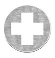 medical cross hand draw vintage style black and vector image
