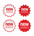new label tag set red vector image vector image