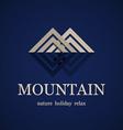 Mountain symbol design template vector image