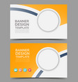 multipurpose layout banner design vector image