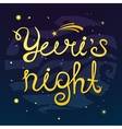 Yuris Night vector image vector image