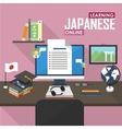 E-learning Japanese language vector image vector image