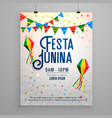 festa junina celebration party invitation vector image vector image