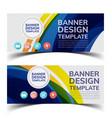 multipurpose layout banner design3 vector image vector image