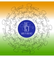 Ornamental poster Indian Independence Day with vector image
