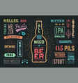 poster all you nees is beer vector image vector image