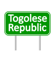 Togolese Republic road sign vector image vector image