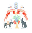 welcome to egypt poster - red ribbon with egyptian vector image vector image